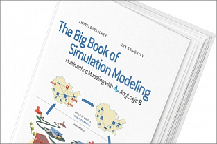More new Big Book of Simulation Modeling